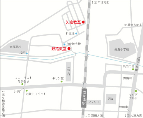 いちご音楽教室 南草津 矢倉教室・野路教室 アクセスマップ